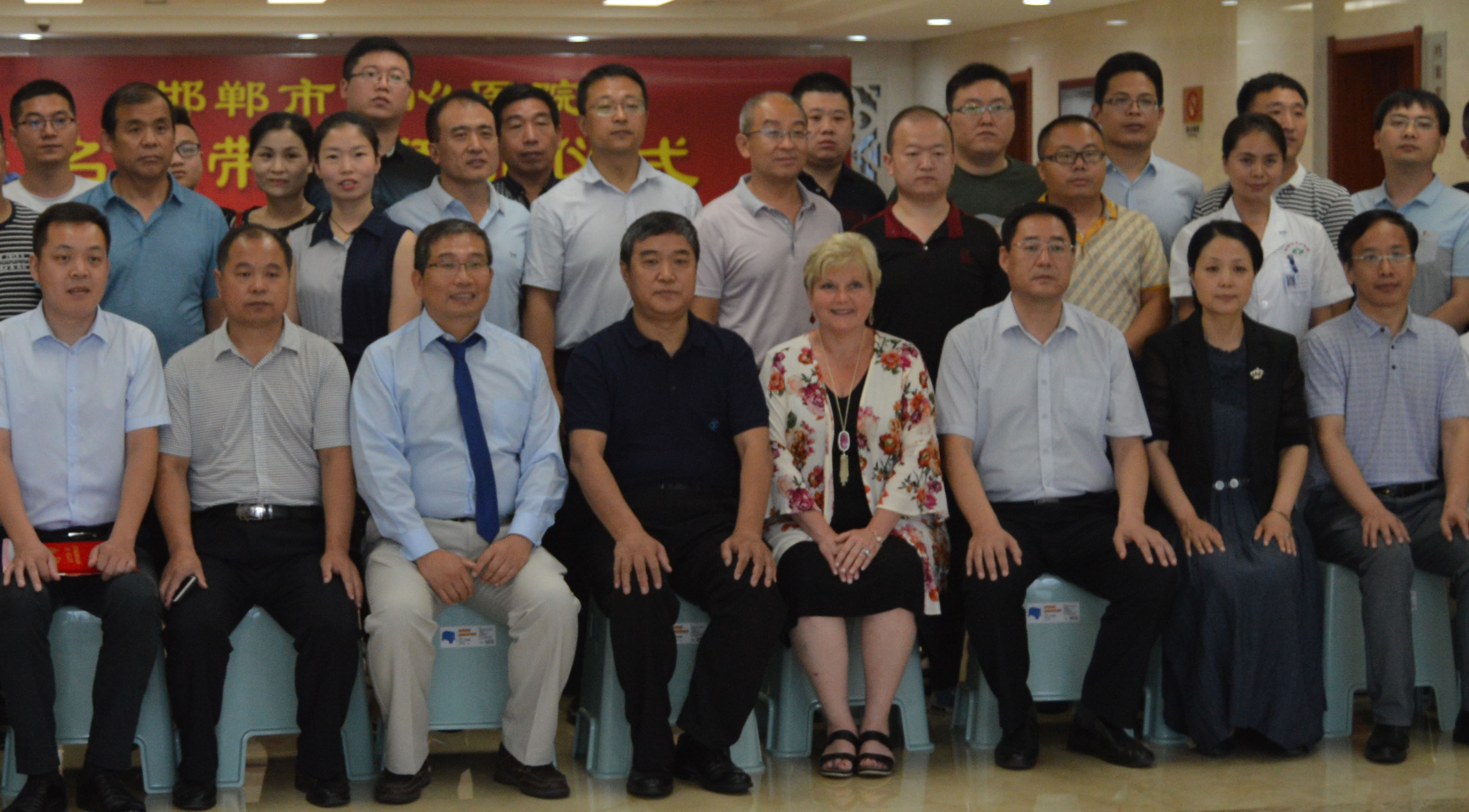 Ysu Physical Therapy Professors Speak At Seminars In China