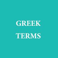 Greek Terms