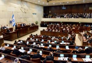 Photo of the Knesset, Israel's parliament.